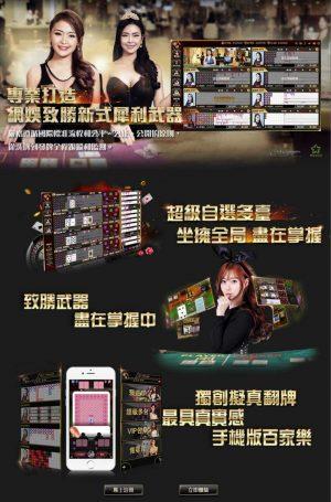 卡利娛樂城-手機APP版